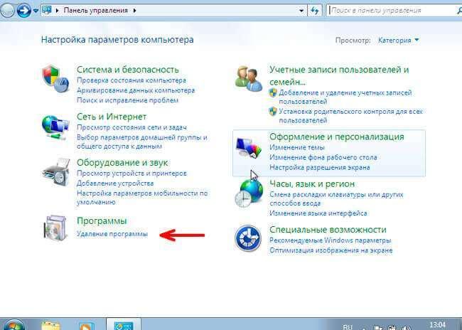 Як видалити пошуковик Webalta – робочі методи