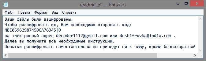 Вирішуємо проблему з XBTL вірусом