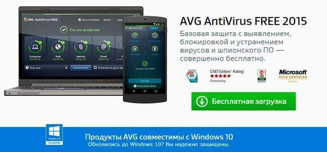 Вибираємо антивірус для Windows 10