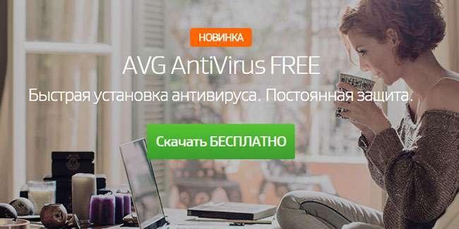 Список найкращих антивірусів на 2018 рік