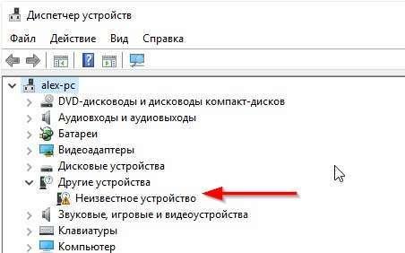 Вирішуємо проблеми з Bluetooth Windows 10