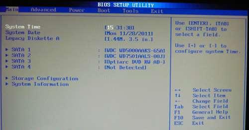 Синій екран при вмиканні компютера