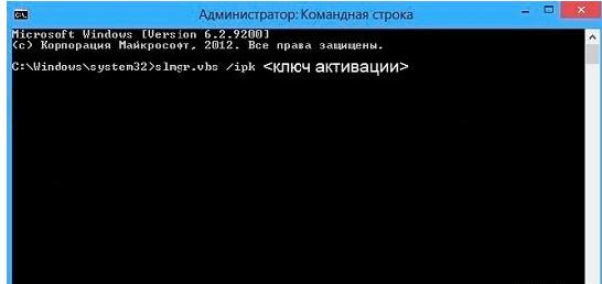 Методи усунення помилки активації код 0x8007007b