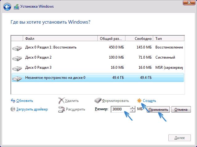 Оновлення Windows 7 до Windows 10 не варто зволікати