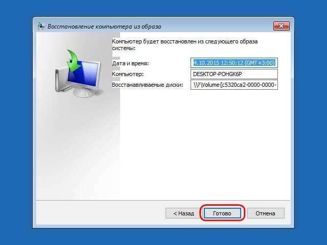 Таку флешку повинен мати кожен користувач Windows 10