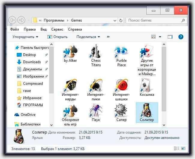 Як стандартні ігри для Віндовс 7 скачати безкоштовно російською мовою