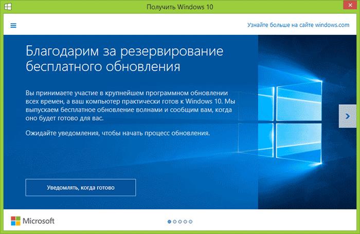 Покрокова установка Windows 10 з інструкціями від професіонала