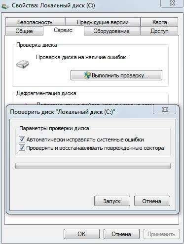 Методи прискорення жорстких дисків на Windows 10