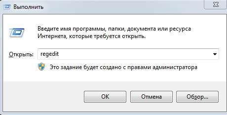 Не працюють USB порти з-за вірусу – знайшли причину