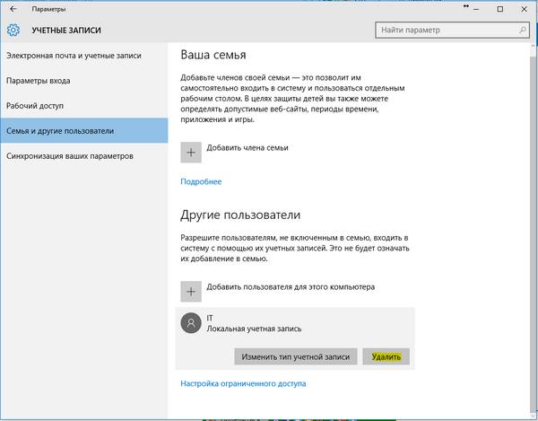 Що нам дає обліковий запис від Microsoft