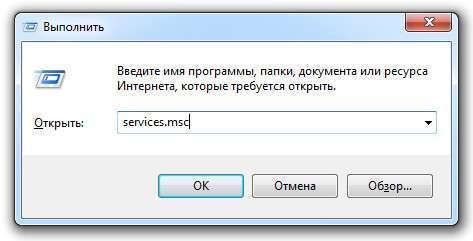 Пропав звук на Windows 10 – испраляем помилку