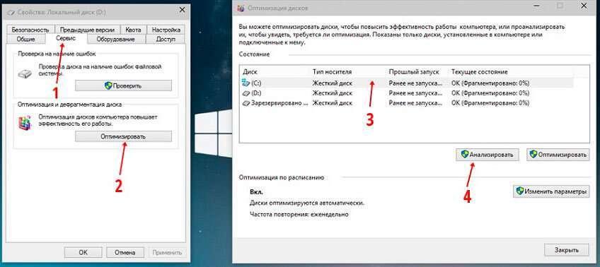 Гальмує ноутбук Windows 10 – вирішуємо проблему