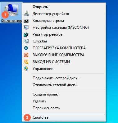 Pagefile.sys що за файл, як його перенести на інший диск