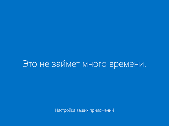 Швидкісний метод установки Windows 10 з флешки