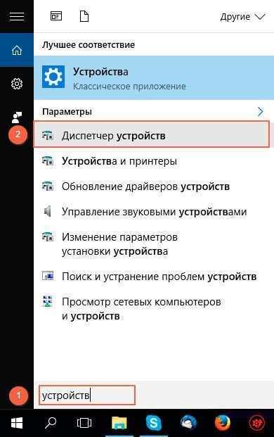 Skype не бачить веб камеру: всі можливі причини й рішення
