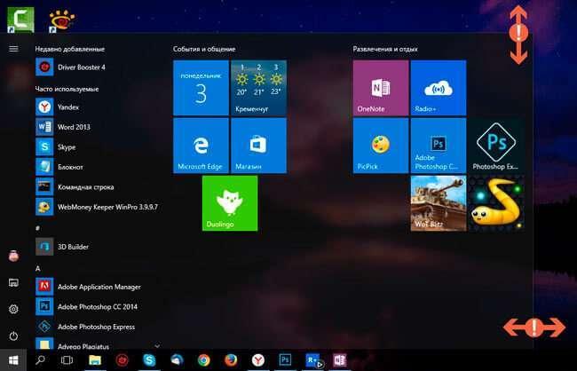 Як налаштувати живі плитки в Windows 10