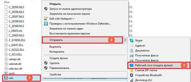 Де знайти і як запустити калькулятор Windows 7/8/10: всі способи