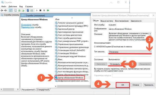 Прості способи відключення автоматичного оновлення у Windows 7