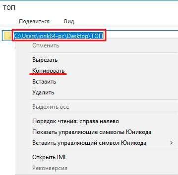 Як відкрити приховані папки в Windows 7 / 8 / 10