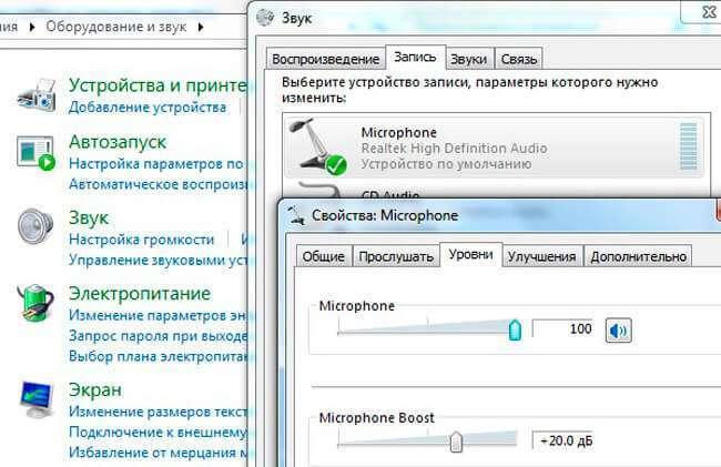Пропав звук Skype: вирішуємо проблему
