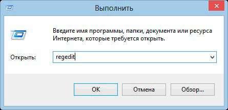 Як видалити Onedrive з провідника Windows 10