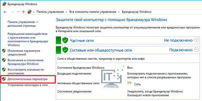 Виправляємо помилку 800 при підключенні VPN