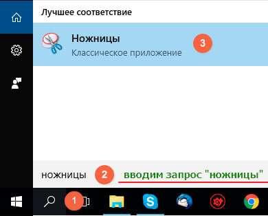 Як зробити прінтскрін на компютері – знімок екрану