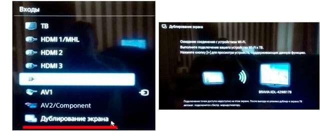 Як підключити ноутбук до телевізора через Wifi без проводів, HDMI кабелем