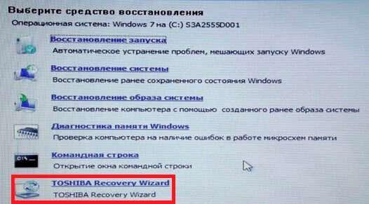 Скидання системи Windows 7 до заводських налаштувань
