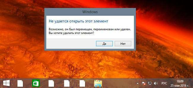 Відкат до Windows 7 / 8 з Windows 10 Rollback Utility