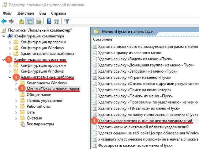 Всі способи налаштування значків області сповіщень Windows 10