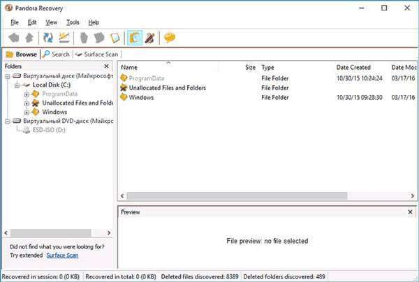 ТОП 7: кращі програми для відновлення видалених файлів
