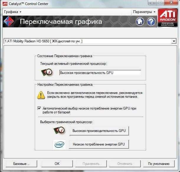 Як швидко налаштувати відеокарту з Windows 10
