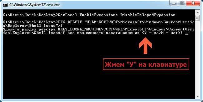 Як повернути стандартні іконки Windows 7