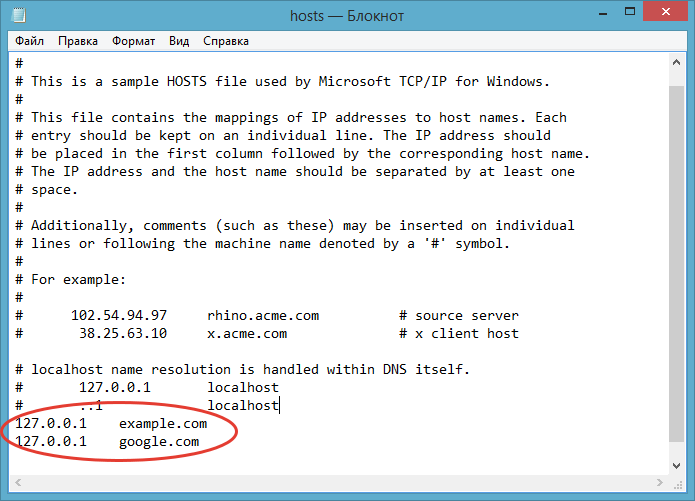 У Windows 10 зявилася папка Interpub – що робити і як видалити