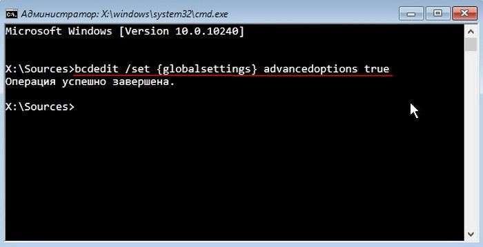 Що робити якщо не працює безпечний режим Windows 10