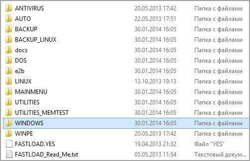 Як встановити декілька ОС Windows 7 8 10 на одну флешку