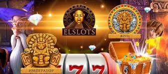 Виртуальное казино Эльслотс
