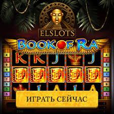 Огляд українського казино Ельслотс, плюси, мінуси, бонуси, вибір ігор — BNC